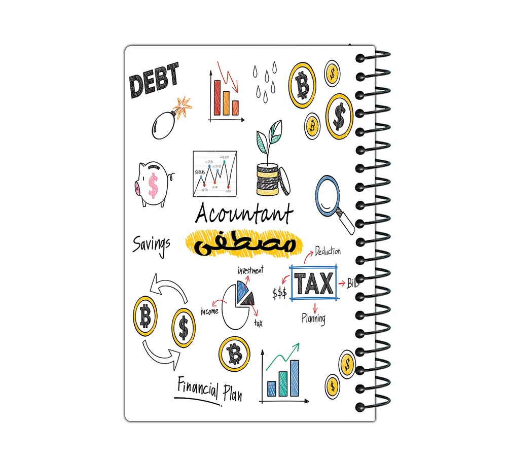 Accountant (Ar)