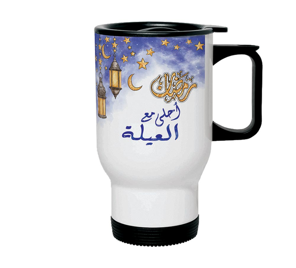 Ramadan with family