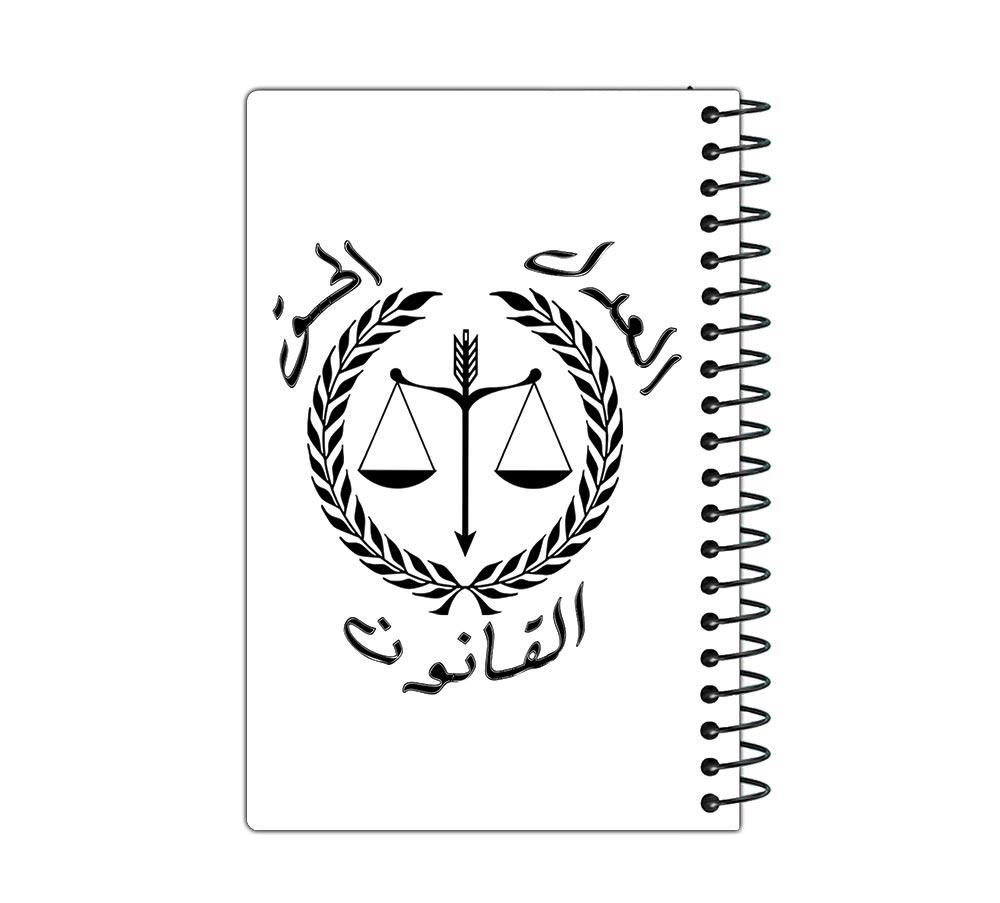 Lawyer Principles
