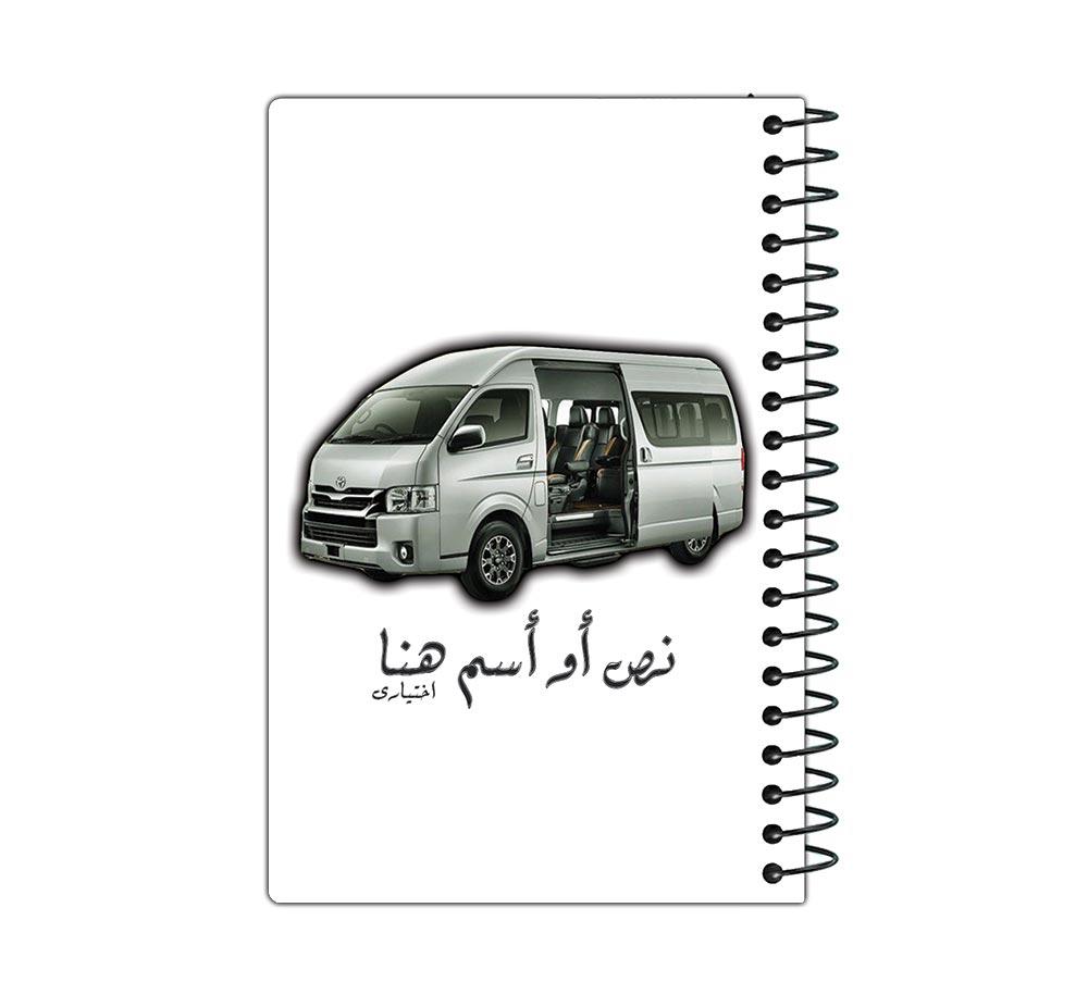 Microbus Driver