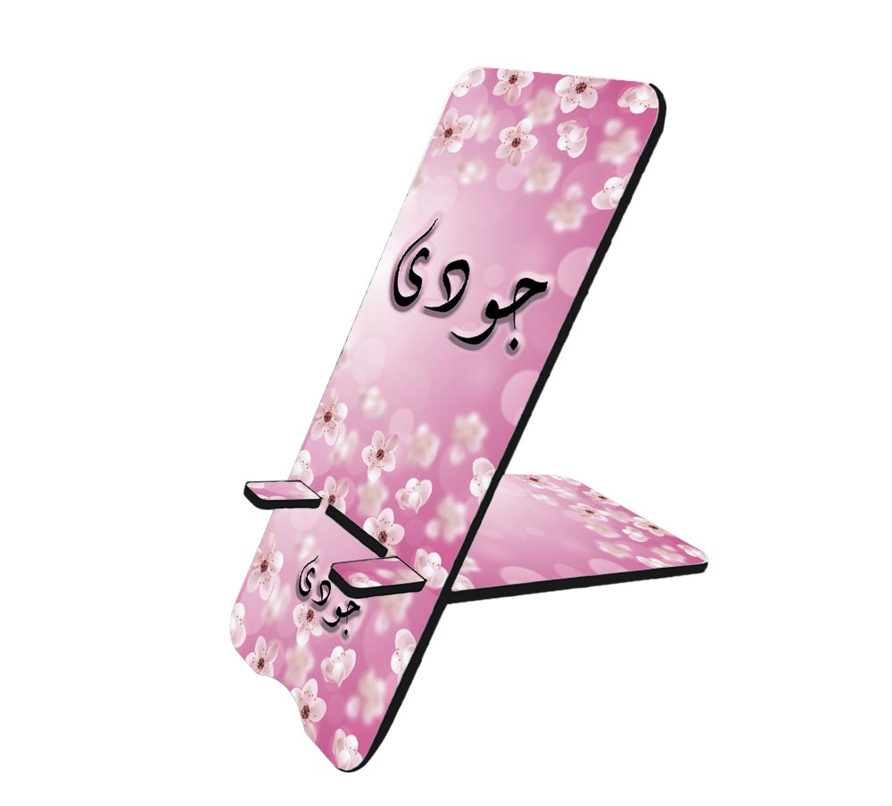 Pink Rose Mobile Stand