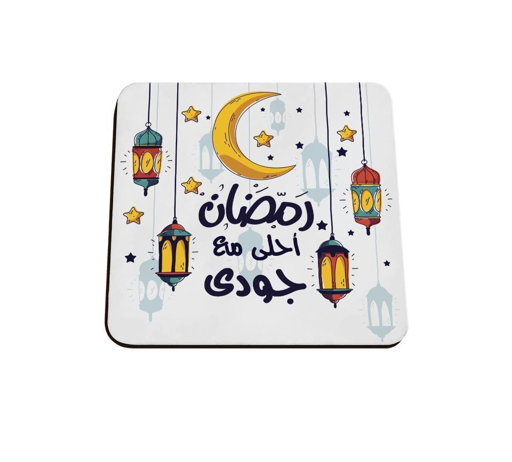 Ramadan is better