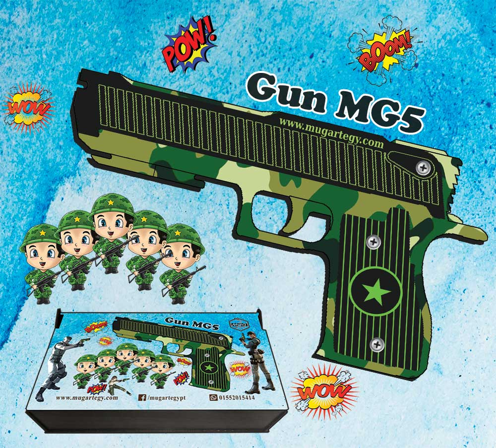 Gun MG5